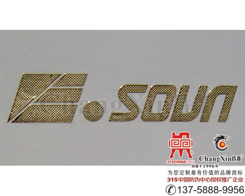 Appliance nameplate-