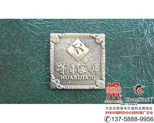 铜质标牌(金属铭牌)-