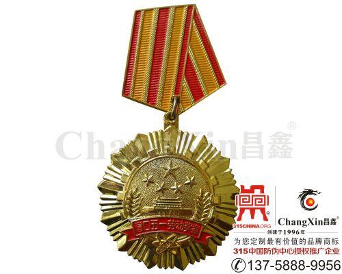 五一劳动奖章(51劳动奖章)-