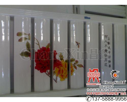 散热器(暖气片)贴花
