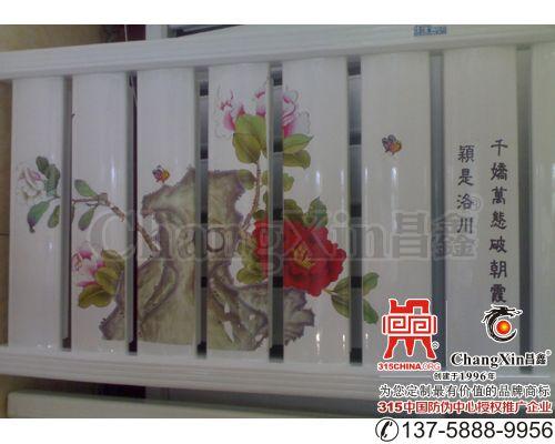 散热器(暖气片)贴花-