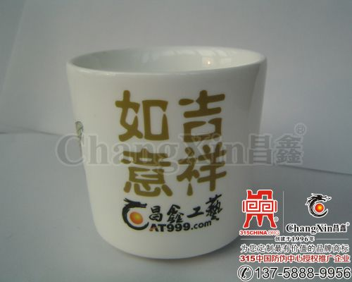 陶瓷水杯贴花-
