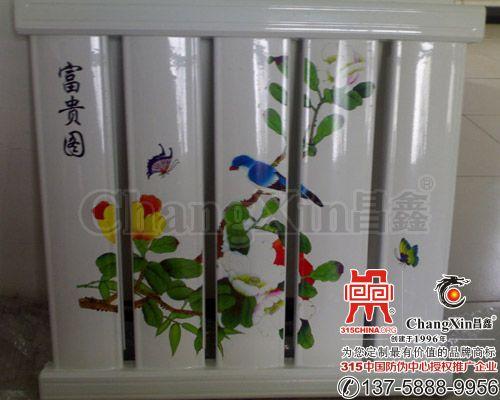 横式散热器(暖气片)贴花(牡丹版)