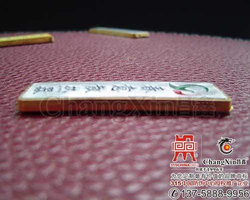ABS铝塑复合新型散热器标牌