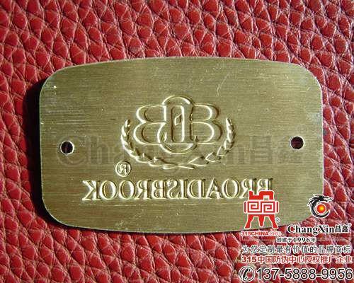 服装28365备用网址官方网站|官方指定网址(服饰铭牌)