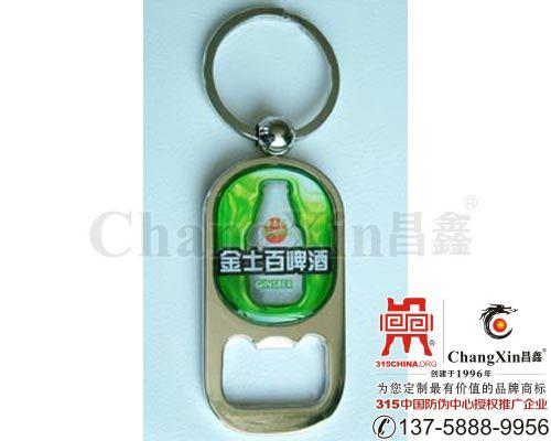 钥匙扣开瓶器(啤酒启)