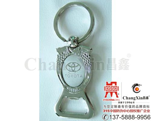 钥匙圈开瓶器(啤酒启)-