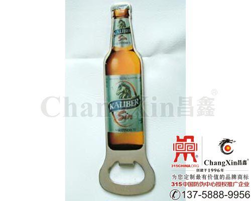 开瓶器(啤酒启)