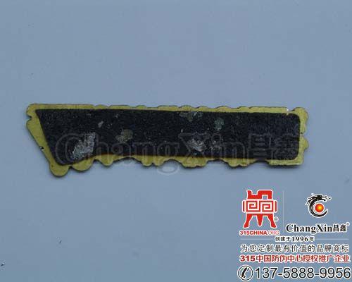 散热器标牌(铭牌)-