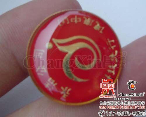 胸章徽标(企业徽章)-