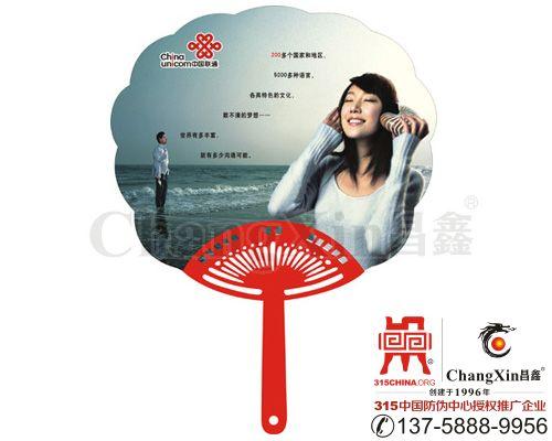 梅花型广告扇