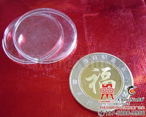 十二生肖金银纪念币-