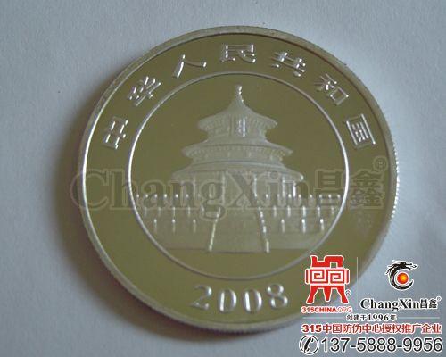改革开放三十周年纪念币