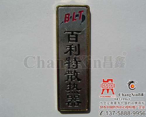 28365备用网址官方网站|官方指定网址(铭牌)
