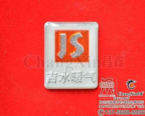 散热器水晶标牌-