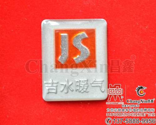 散热器水晶标牌