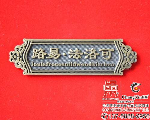 木门仿古铜28365备用网址官方网站|官方指定网址(铭牌)