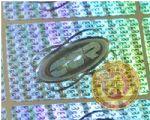 激光防伪标签
